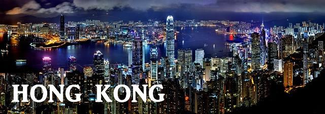 Hong Kong Mistress