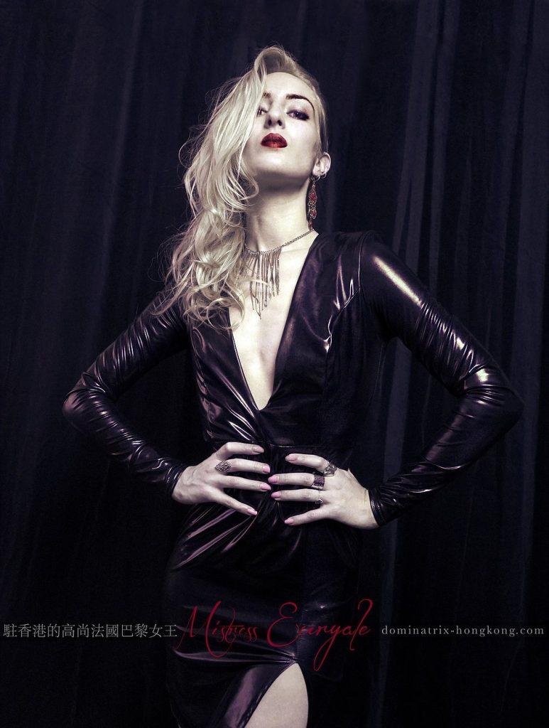 Asia Mistress