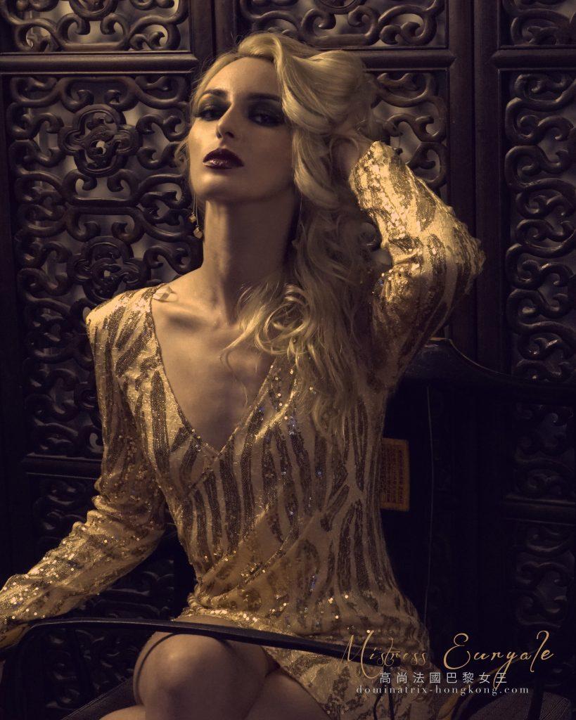 Mistress Euryale